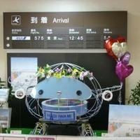 萩・石見空港の写真