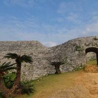 座喜味城跡の写真
