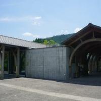 香美市立吉井勇記念館の写真