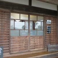 近江八幡ユースホステルの写真