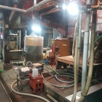 合資会社釜田醸造所の写真
