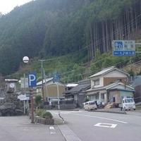 道の駅水の郷日高川龍游の写真