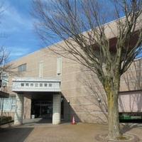 鶴岡市立図書館の写真