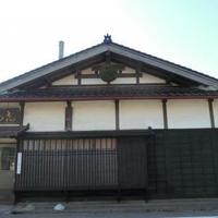 羽根田酒造株式会社の写真