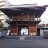 医王寺の写真