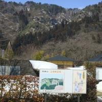山寺芭蕉記念館の写真
