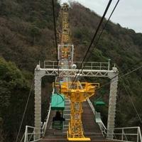 須磨浦山上遊園の写真