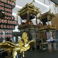 越中八尾観光会館曳山展示館の写真