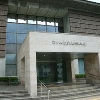 福井県立若狭歴史博物館の写真