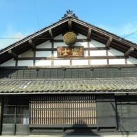 冨士酒造株式会社の写真