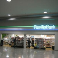 ファミリーマート 関空第1ターミナル2階店の写真