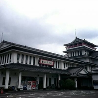 かごしま旅の駅魔猿城の写真