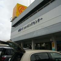 サンエー 糸満ロードショッピングセンターの写真