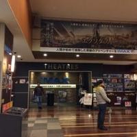 109シネマズ 名古屋の写真