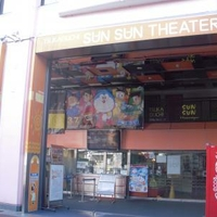 塚口サンサン劇場の写真