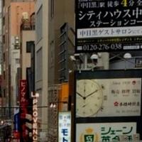 本橋時計店の写真