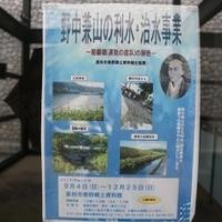 高知市春野郷土資料館の写真