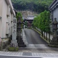桂雲寺の写真