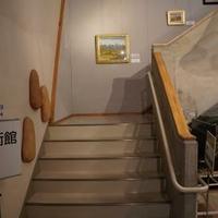 芸西村文化資料館の写真
