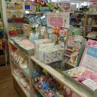 アミング 陽東店の写真