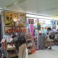 マツモトキヨシ Medi+マツキヨ 西梅田店の写真