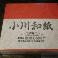 埼玉伝統工芸会館の写真
