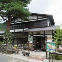 京嵯峨 寿庵の写真