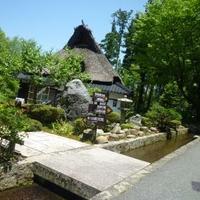 加賀 伝統工芸村 ゆのくにの森の写真