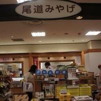 YOKU MOKU 福屋尾道店の写真