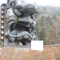 日本の鬼の交流博物館の写真