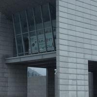山口県立萩美術館・浦上記念館の写真