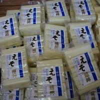桝田かまぼこ 崎方店の写真