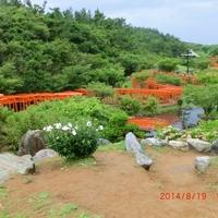 高山稲荷神社社務所の写真