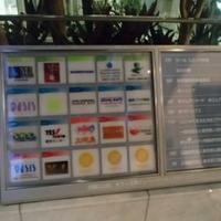 上州屋 新宿店の写真