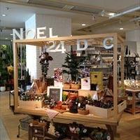 アクタス 新宿店 / リノベーションルームHOWの写真