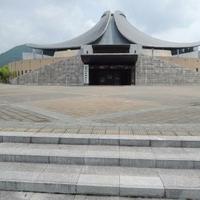 宮本武蔵顕彰武蔵武道館の写真