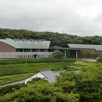 佐賀県立名護屋城博物館の写真