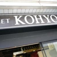 コーヨー 淀屋橋店の写真