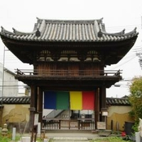 般若寺の写真