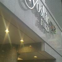 銀座ヨシノヤ 銀座本店(仮店舗)の写真