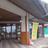 道の駅 井波 創遊館(なんと楽市)の写真