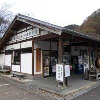道の駅白山文化の里長滝の写真