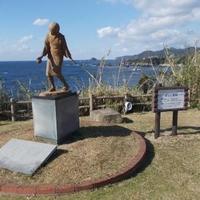 日本童謡の園の写真