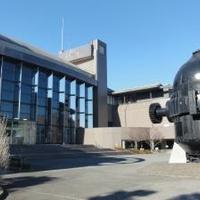 川崎市市民ミュージアムの写真