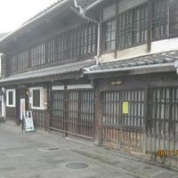 野上弥生子文学記念館の写真