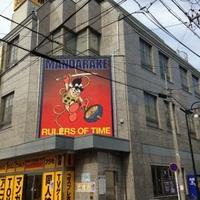 まんだらけ 名古屋店の写真
