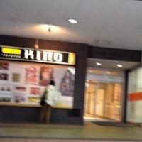 札幌シアターキノの写真