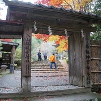 神宮寺の写真