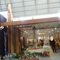 長浜まちの駅の写真