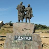 ウェルネスパーク五色高田屋嘉兵衛公園の写真